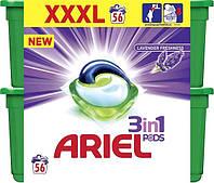 Капсулы для стирки универсальный лаванда Ariel Lavender Pods 3 в 1 56 капс.