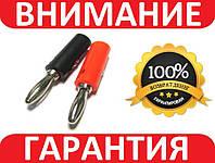 "Штекеры типа ""БАНАН"" для щупов мультиметра 4 мм"