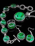 Комплект Малахит серьги, подвеска, кольцо и браслет код 1308