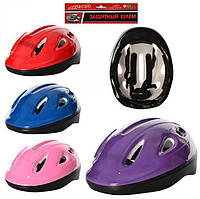 Защитный шлем размер М, в асс. (MS 0013-1)