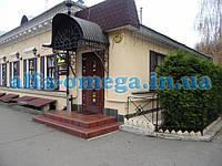 "Заземление в рестоане ""Мимино"", Киев"