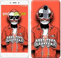 "Чехол на Xiaomi Redmi Note 4 Скелет в очках ""4192c-352-5114"""