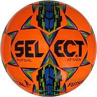 Мяч футзальный Select Futsal Attack оранжевый (4 размер)