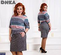 Комфортное женское платье большого размера: 50-52,54-56