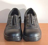 Обувь мужская  робоча( с металлическим носком) б/у из Германии