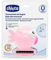 Термометр для ванной Chicco Рыбка розовый (06564.10)