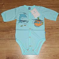Одяг для немовлят від 0 до 12 місяців. Товары и услуги компании ... 8dff797595494