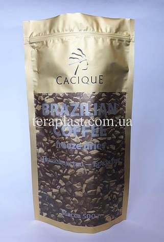 Пакет Дой-Пак золото 1кг 210х380 с печатью (3+0), фото 2