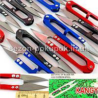 (12шт) Ножницы для обрезки нити (сниппер,портновские ножницы длина 11см) Цена за 12шт