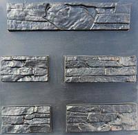 """Форма для декоративного каменю та плитки """"Cхід"""" (5 форм)"""