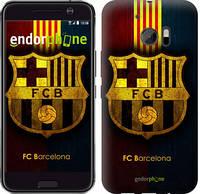 """Чехол на HTC 10 Барселона 1 """"326c-464-5114"""""""