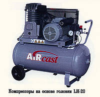 Компрессор поршневой СБ4/С-50LВ24-2,2 380 В