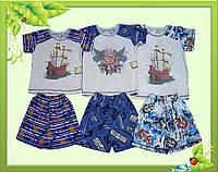 """Комплект для мальчиков """"КОРАБЛИК"""": футболка и шорты."""