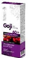 Крем для кожи вокруг глаз Goji 60+ Age Control от ТМ Dr. Sante