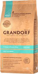 Grandorf (Грандорф) Living Probiotics 4 Meat & Brown Rice корм низкозерновой 4 вида мяса с бурым рисом, 1 кг
