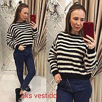 Женский красивый свитер в полоску (3 цвета)