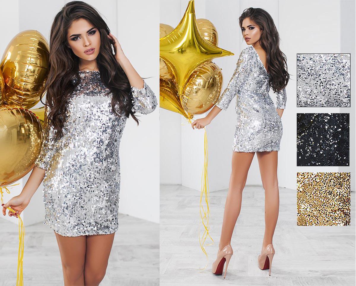 1a1a790b716 Купить Платье вечернее