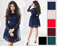 Платье гипюровое, трикотажная подкладка, размер 42-46