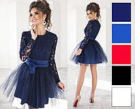 Платье гипюр, парча, фатин, размер 42-46