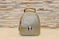 Модный золотистый женский рюкзак код 7-962