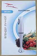 Погружной блендер Octavo OC-244, 250 Вт