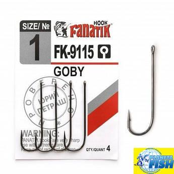 Крючок одинарный Fanatik GOBY FK-9115 №1 (4шт)