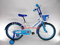 Детский велосипед Crosser Happy 20 дюймов
