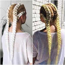 Канекалон, пряди в волосы, цветные волосы (белого цвета)