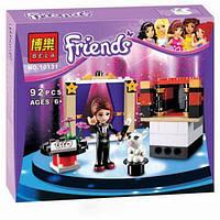 """Конструктор аналог LEGO Friends 41001 Bela """"Мия - фокусница"""" 90 деталей арт.10131"""