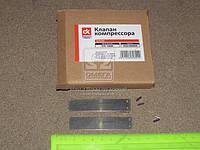 Клапан компрессора Богдан  076.150DK