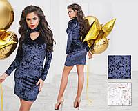 Платье велюр мраморный, сетка, размер 42-46