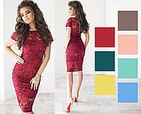 Платье, вечернее трикотажное, гипюр, размер 42-46
