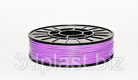 PLA (ПЛА) пластик 3Dplast для 3D принтера 1.75 мм 0.75, фиолетовый