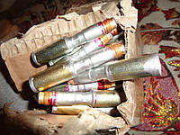 Пиропатрон для УЗРГМ (имитация взрыва гранаты)