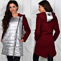 """Женская куртка с украшением на капюшоне и косой змейкой """"Марс"""" Батал"""