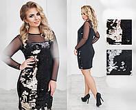 Платье трикотажное, двусторонняя пайетка, сетка, размер 48-54