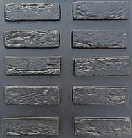 "Форма для декоративного (искусственного) камня и плитки ""Древний кирпич"" (10 форм)"