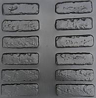 """Форма для декоративного (искусственного) камня и плитки """"Бостон"""" (12 форм)"""