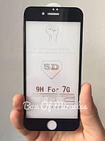 Защитное 5D стекло на экран для iPhone 7 без упаковки