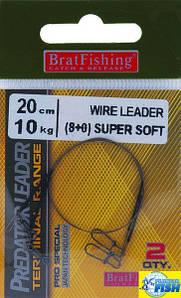 Поводок BratFishing Super Soft 1x7 25см 9кг (2шт)