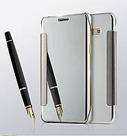 Чехол Книжка для Samsung Galaxy J1 2016 J120 зеркальный Mirror Silver