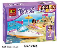 """Конструктор аналог LEGO Friends 3937 Bela """"Быстроходный катер Оливии"""" 65 деталей арт.10134"""