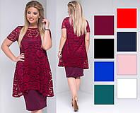 Платье трикотажное двойка +гипюр, размер 48-54