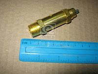 Клапан предохранительный ЗИЛ ( латунный) 130-3513050