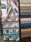 Фенди мебельная ткань