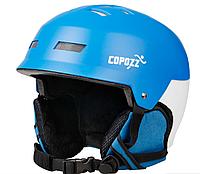 Горнолыжный / сноубордический шлем COPOZZ  (BLUE)