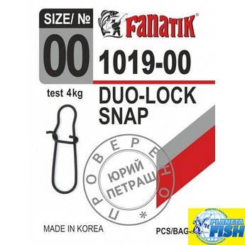 Застежка Fanatik 1019-00 №00 (10шт)