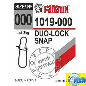 Застежка Fanatik 1019-000 №000 (10шт)