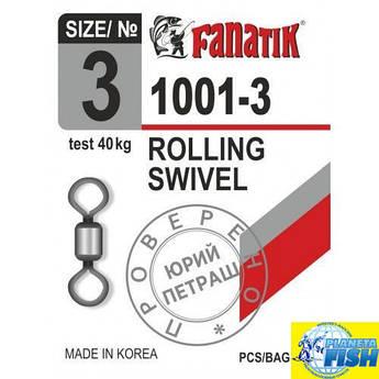 Вертлюг Fanatik 1001-3 №3 (7шт)