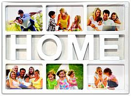 Фоторамка коллаж на 6 фото HOME, (2306)